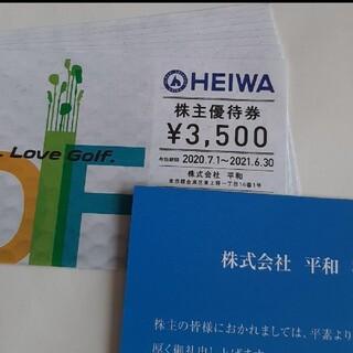 ヘイワ(平和)の送料無料 PGM平和 株主優待券 8枚  2021/6/30まで(ゴルフ場)