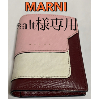 マルニ(Marni)のMARNI マルニ 二つ折り財布(財布)