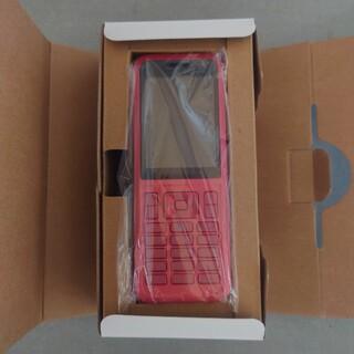 ソフトバンク(Softbank)の新品ソフトバンクsimply(携帯電話本体)