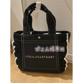 JILL by JILLSTUART - JILL by JILLSTUART フリルトートバッグ(小)BLACK