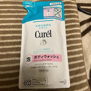 キュレル(Curel)のcurel ボディウオッシュ2(ボディソープ/石鹸)