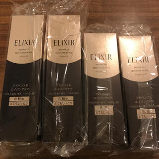 ELIXIR - エリクシールアドバンスドローション エマルジョン 化粧水 乳液 とてもしっとり