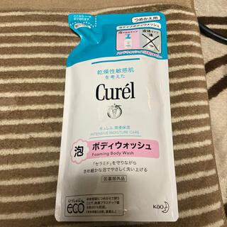 キュレル(Curel)のcurel ボディウオッシュ3(ボディソープ/石鹸)