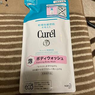 キュレル(Curel)のcurel ボディウオッシュ(ボディソープ/石鹸)