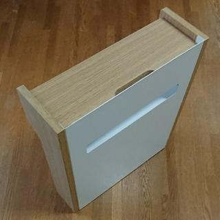 ヤマゼン(山善)のコード収納BOX (ハイタイプ) RCB-L LANボックス(棚/ラック/タンス)