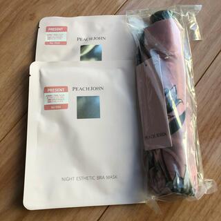 ピーチジョン(PEACH JOHN)のPJ ナイトエステブラマスク➕雨傘 折りたたみ傘(その他)