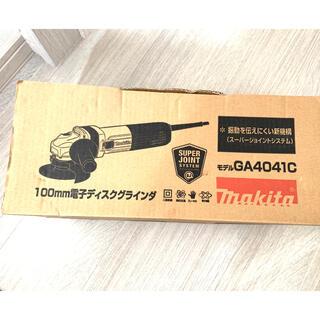 マキタ(Makita)の100㎜電子ディスクグラインダ GA4041C(その他)