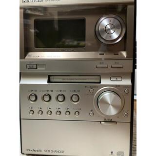パナソニック(Panasonic)の(必読)Panasonic SDステレオシステム SC-PM870SD(スピーカー)