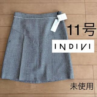 インディヴィ(INDIVI)のインディヴィ★未使用!スカート  サイズ40 定価9,500円(ひざ丈スカート)