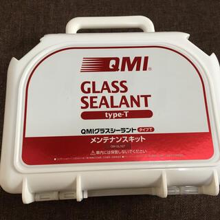 トヨタ - ディーラー購入 グラスシーラント コーティング 新品未使用美品