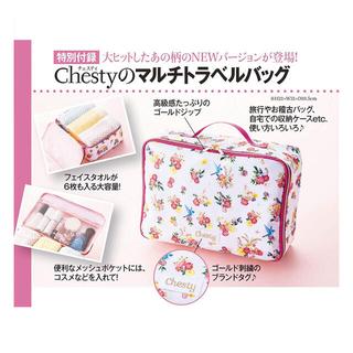 チェスティ(Chesty)の新品 chesty チェスティ トラベルバッグ 付録 美人百花(ポーチ)
