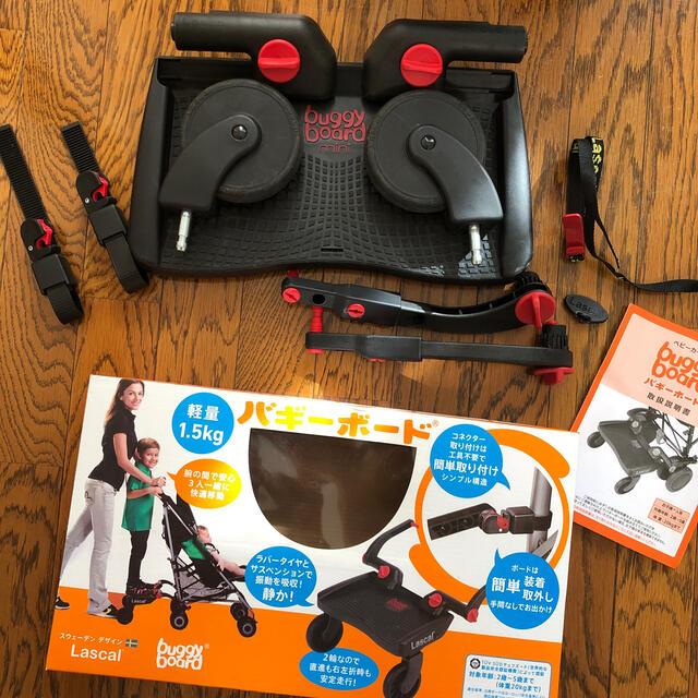 BAGGY PORT(バギーポート)のバギーボード  キッズ/ベビー/マタニティの外出/移動用品(ベビーカー/バギー)の商品写真