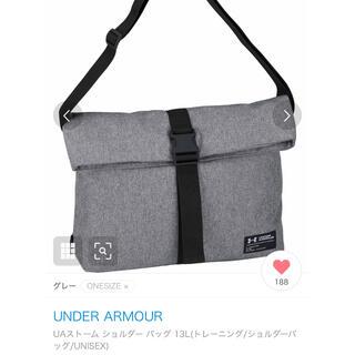 UNDER ARMOUR - 【ほぼ未使用】アンダーアーマー UAストーム ショルダーバッグ