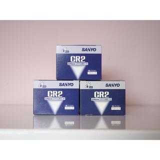 サンヨー(SANYO)の期限超過品 SANYO CR2リチウム電池 ×30(その他)