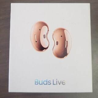 Galaxy - [新品未開封]Galaxy Buds Live ミスティックブロンズ