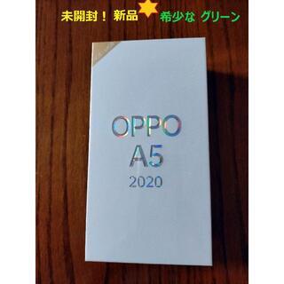 ラクテン(Rakuten)の【未開封】OPPO A5 2020 グリーン(スマートフォン本体)