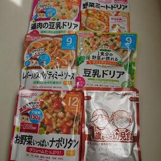 ワコウドウ(和光堂)のベビーフード6点まとめ売り★(その他)