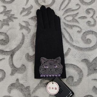 アナスイ(ANNA SUI)の☆新品☆アナスイ手袋(ブラック)(手袋)