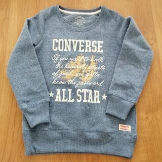 コンバース(CONVERSE)のコンバース トレーナー ブルー系 140(Tシャツ/カットソー)