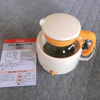 コンビ(combi)のコンビ  調乳じょ〜ず 調乳ポット ベビー用品 ミルク(その他)