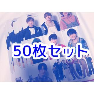 シュウエイシャ(集英社)のMyojo 2021年1月号 ちっこい版 厚紙カード(アイドルグッズ)