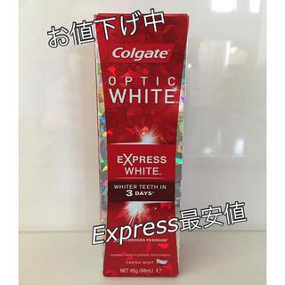 クレスト(Crest)の【お値下げ中】Colgate ExpressWhite 85g(歯磨き粉)