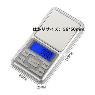 0.1G〜500G ポケット デジタル スケール キッチンスケール 電池付き(収納/キッチン雑貨)