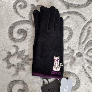 アナスイ(ANNA SUI)の☆新品☆アナスイ手袋(白猫)(手袋)