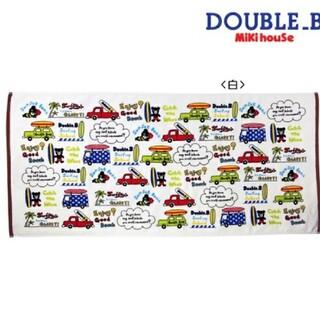 ダブルビー(DOUBLE.B)の新品 未開封 ミキハウス ダブルビー サーファー ビーチタオル タオル(その他)