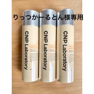 CNP - CNP化粧品 プロポリス アンプル ミスト 100ml × 3本