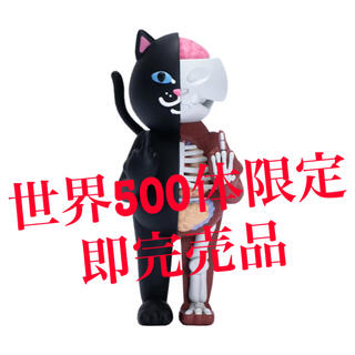 シュプリーム(Supreme)のRIPNDIP JERMAL VINYL FIGURE TOY  (その他)