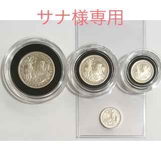 【サナ様専用】1997ブリタニア銀貨プルーフ3サイズ、2020ブリタニア1/10(貨幣)