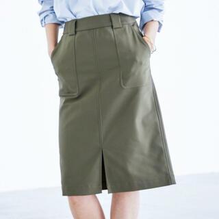 グリーンレーベルリラクシング(green label relaxing)の【美品】green label relaxing スカート(ひざ丈スカート)