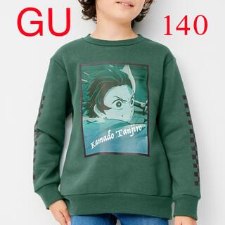GU - GU 鬼滅の刃 140 炭治郎 グリーン プルーオーバー