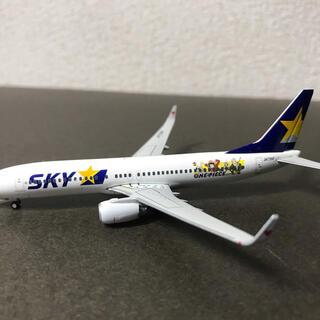 飛行機模型 スカイマーク 737-800 ワンピース塗装 1/400(航空機)