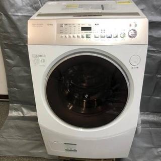 SHARP - ドラム式洗濯機 乾燥機 シャープ ピンクベージュ プラズマクラスター