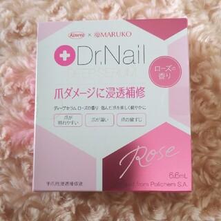 マルコ(MARUKO)のドクターネイル ディープセラム ローズの香り 6.6ml(ネイルケア)