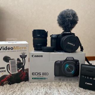 Canon - Canon EOS 80D(W) Sigma レンズキット