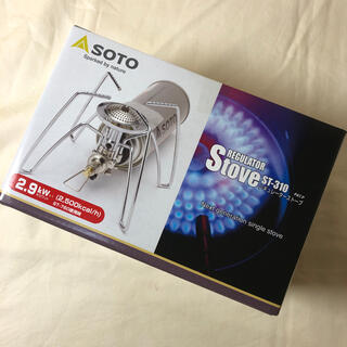 シンフジパートナー(新富士バーナー)のSOTO ST-310 レギュレーターストーブ ソト(ストーブ/コンロ)