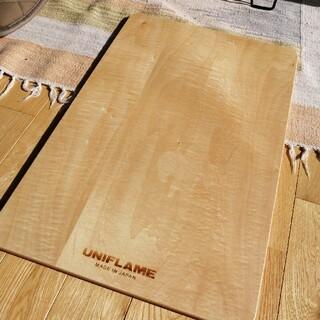 ユニフレーム(UNIFLAME)のUNIFLAME ユニフレーム 木製天板(テーブル/チェア)