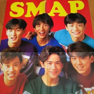 スマップ(SMAP)の1992年 ベストワン SMAP 雑誌 切り抜き 匿名配送(アート/エンタメ/ホビー)