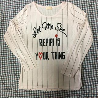レピピアルマリオ(repipi armario)のrepipí armario  薄手長袖Tシャツ(Tシャツ(長袖/七分))