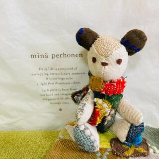 ミナペルホネン(mina perhonen)のミナペルホネン テディベア(ぬいぐるみ)