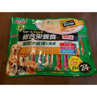 イナバペットフード(いなばペットフード)のいなば ちゅーるmax 24本 犬 おやつ ちゅ〜る 総合栄養食(ペットフード)