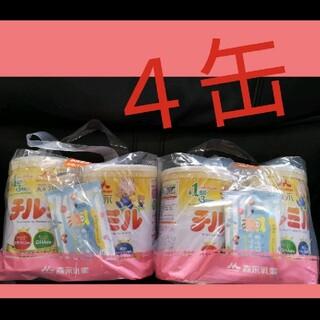 森永乳業 - 新品 未開封 粉ミルク チルミル 4缶