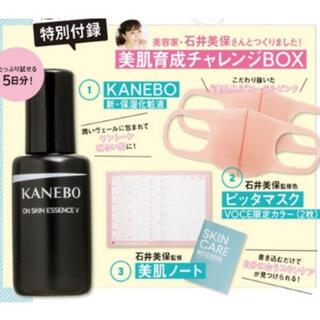 カネボウ(Kanebo)のVOCE  1月号 付録(美容)