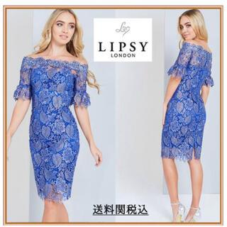 Lipsy - Lipsy リプシー オフショルダー 総レース ドレス ブルー