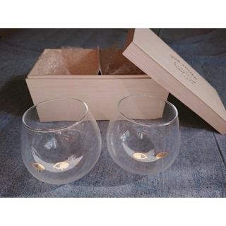 ウニコ(unico)の新品*ウニコ*ペアグラス木箱入り(グラス/カップ)