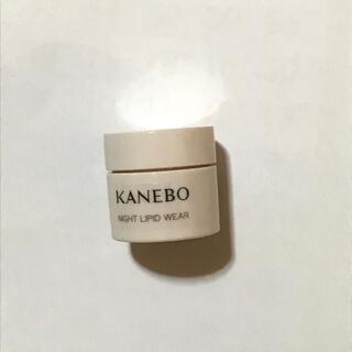 カネボウ(Kanebo)のKANEBO ナイト クリーム リピッド ウェア 2.8ml 試供品 (フェイスクリーム)