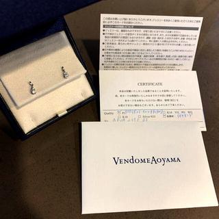ヴァンドームアオヤマ(Vendome Aoyama)のヴァンドーム青山 ピアス(ピアス)
